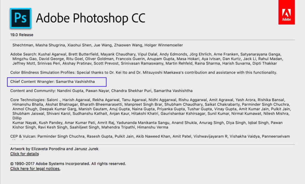 Photoshop 19.x splash screen